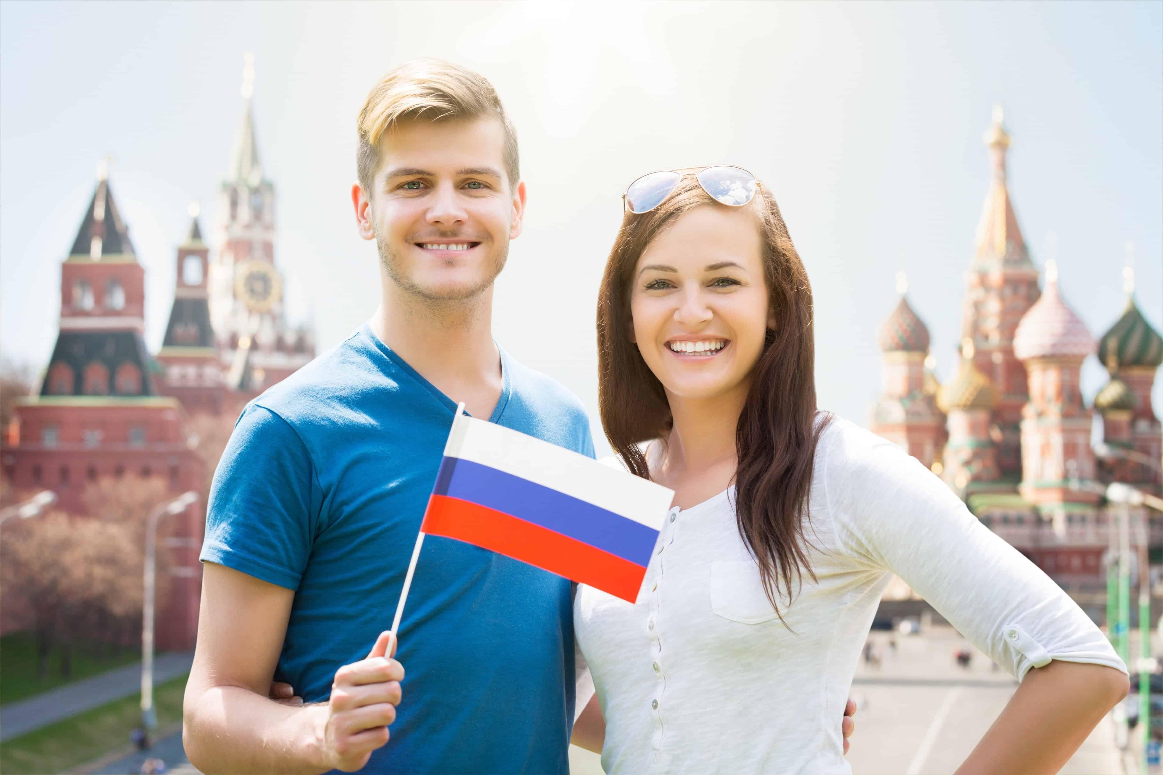 Sprachkurse Russisch